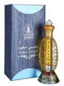 Al Haramain Perfumes Al Haramain Perfumes Dubai Tower